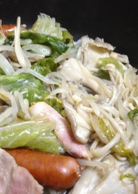 調味料なし!鍋風温野菜サラダ?!