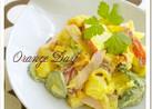 さつま芋のハニーマスタードサラダ