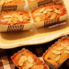 ☆アーモンドとクルミのプチケーキ☆