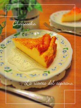 ◆超簡単♡ベイクドチーズケーキ◆
