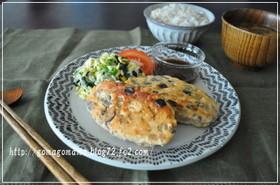 パクパクにっこり☆サーモン野菜ハンバーグ