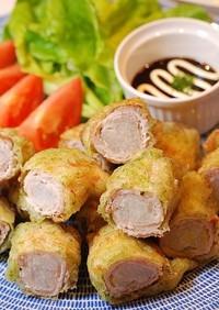 ホクホクもっちり★豚肉と山芋の磯辺揚げ