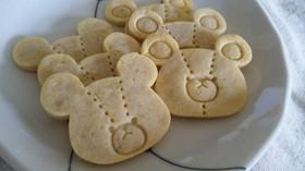 *バターなし*さつまいも米粉クッキー