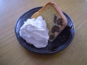 栗のパウンドケーキ~マロンクリーム~