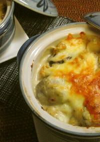 ♡里芋とキノコの和風味噌グラタン♡