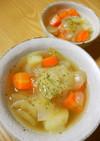 たっぷり♪ゴロゴロ野菜『コンソメスープ』