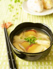 *サツマイモのお味噌汁*の写真