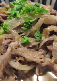 フライパンひとつ de 牛肉と玉葱甘辛煮
