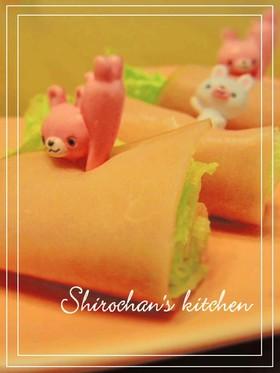 ◆くるりん♡ハム巻きサラダ◆