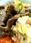ラムとキャベツのガーリック&ラー油煮