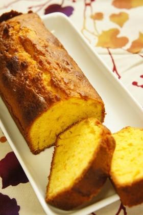 簡単♪南瓜のパウンドケーキ