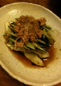 焼きナスの食べ方(シーチキン&胡瓜)