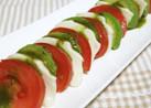 トマトとモッツァレラとアボガドの三色♪