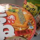 ☆インスタント麺・赤いきつねと共に☆