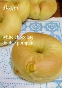 白チョコとWパンプキンベーグル♡
