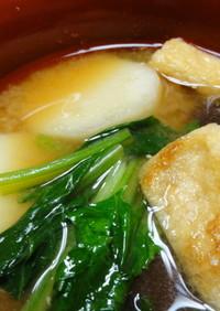 朝の一杯に!里芋と小松菜のお味噌汁