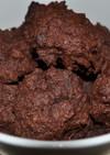 油・小麦粉無しバナナおからソフトクッキー