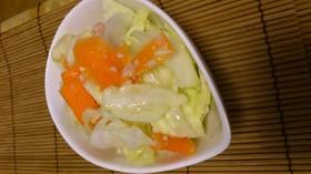 キャベツとニンジンの塩麹漬け