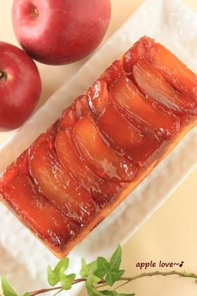 気軽に出来る♪タルトタタン風林檎のケーキ