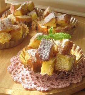 フランスパンで♪角切りフレンチトースト