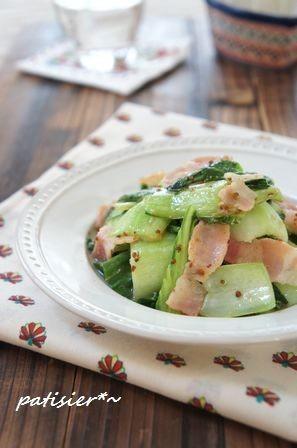 ちんげん菜の粒マスタード✿バター炒め
