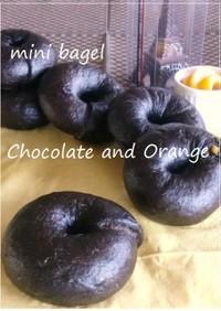 大好き♡チョコとオレンジのおやつベーグル