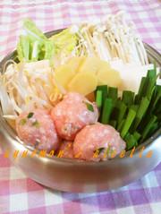 生姜たっぷり身体ポカポカ❤塩しょうが鍋の写真