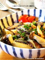 ●激旨!茄子としめじ茸のマヨポン酢炒めの写真