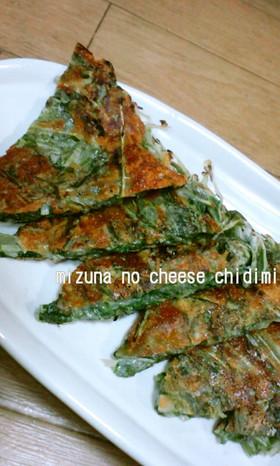 卵ナシ☆水菜のチーズチヂミ