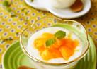 柿&メープル*ヨーグルト