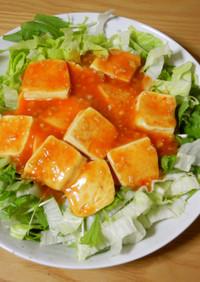 ヘルシーな豆腐で♬『豆腐チリ♡』