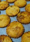 敬老の日☆いちじくの全粒粉クッキー
