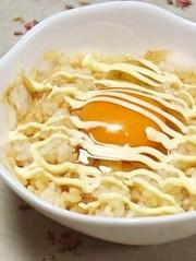 味噌マヨ*卵かけご飯の写真