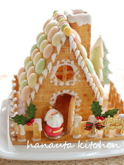ヘクセンハウス お菓子の家の写真