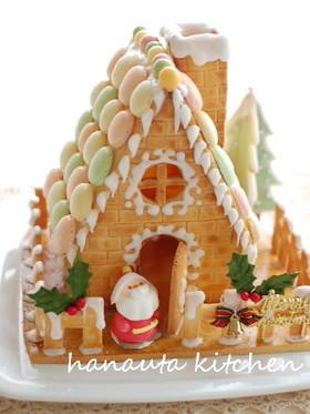 ヘクセンハウス お菓子の家