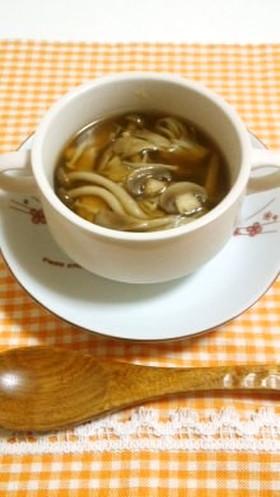 電子レンジで簡単☆きのこたっぷりスープ