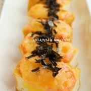 簡単!厚揚げの明太マヨチーズ焼き