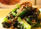 ■ごま油香る!ツナと小松菜の海苔ナムル■
