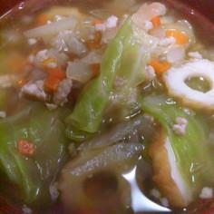 色々お野菜の和風なスープ♪簡単で美味い♪