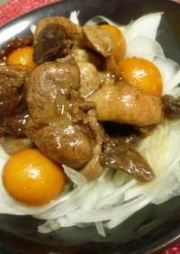 鶏のキンカン&ハツ入りモツ煮