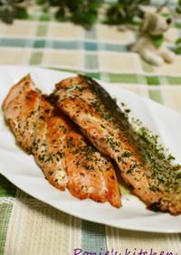 お弁当のおかずに♪鮭のパセリバター焼き♪