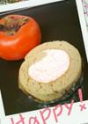 米粉ロールケーキ*柿クリーム