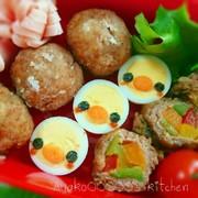 キャラ弁に☆うずら卵で簡単ひよこ♪の写真