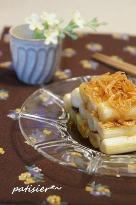 焼きネギの柚子胡椒ポン酢✿
