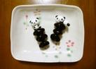 お弁当にちょこん♪黒豆ピック♪