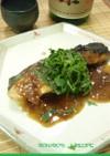 ➏はまち(いなだ)の梅醤油焼き➏