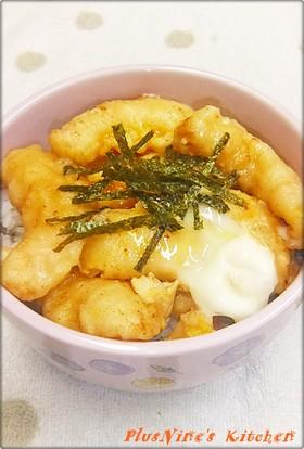 簡単❀エビ天卵とじ丼❀