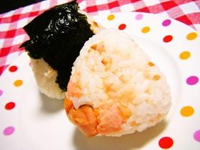大好き♡鮭マヨのおにぎり