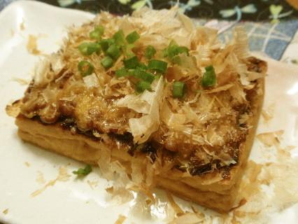 手間なしおかず:厚揚げの味噌納豆チーズ焼