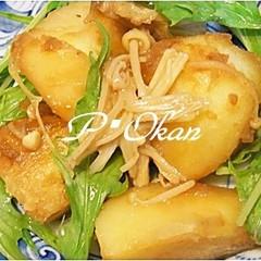 おつまみに☆ジャガイモのワサビ醤油炒め